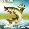 Азимут78 - Все о рыбалке,интернет-магазин,форум.