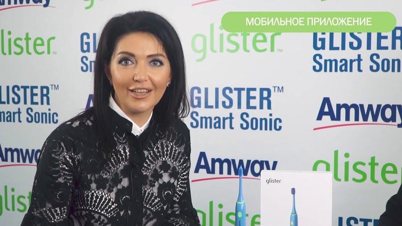 Узнайте отзывы Лидеров об умной электрической зубной щетке GlisterTM Smart Sonic
