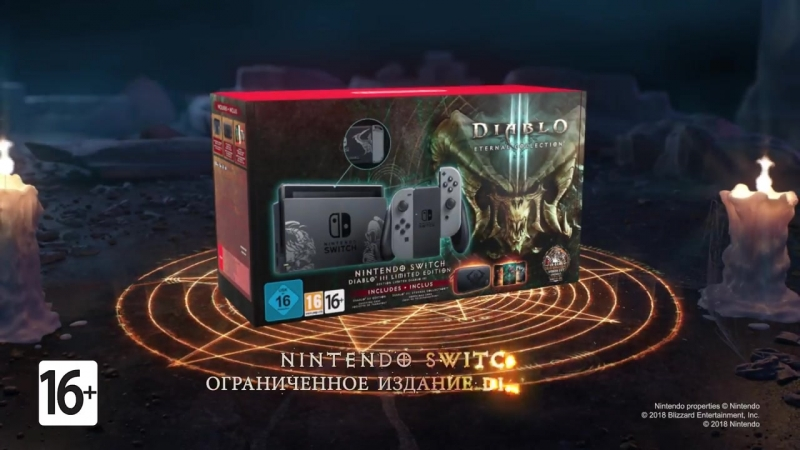 Nintendo Switch, оформленная в стиле Diablo