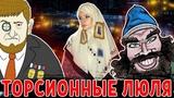 Чеченская жена от Рамзана за торсионные поля для Перельмана