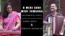 Yaadon Ki Baaraat O Meri Soni Meri Tamanna Instrumental Cover Sonali Nath Sanjeev Sachdeva