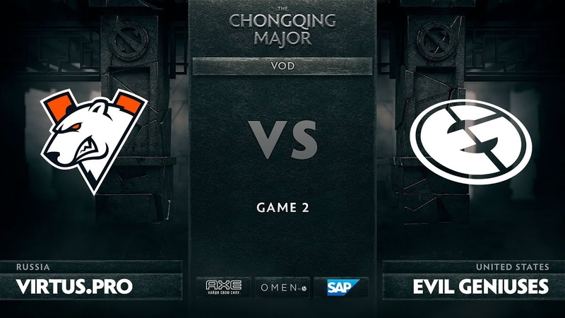 [RU] Virtus.pro vs Evil Geniuses, Game 2, The Chongqing Major UB Round 1