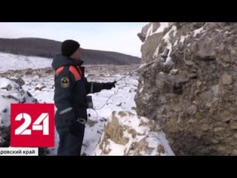 Версия падения метеорита разрушена: что именно произошло в районе Бурейской ГЭС - Россия 24