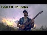 Собин Михаил - Peal Of Thunder (Раскат Грома). Instrumental guitar epic rock. #progmuz
