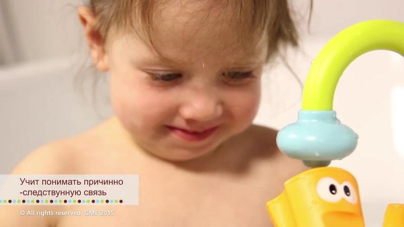 Yookidoo Водная игрушка Волшебный кран