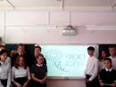 Поздравление югорчанам от 9Д класса МБОУ СОШ № 7 г. Сургута