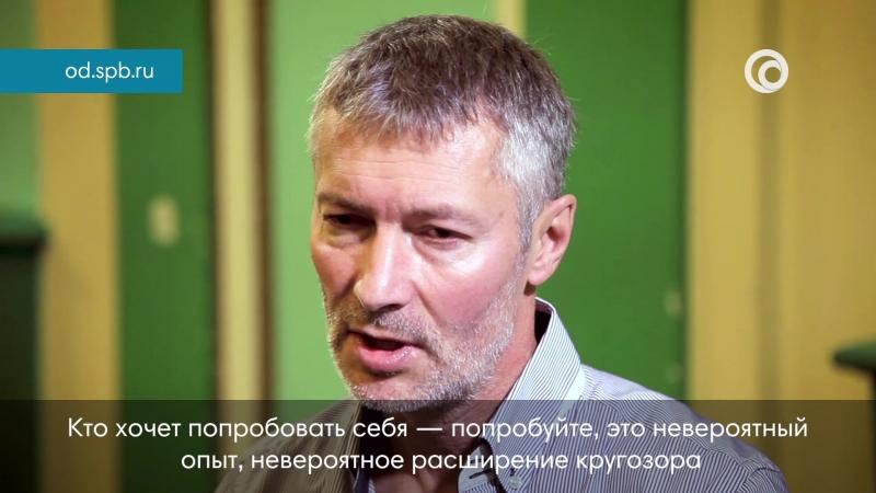 Евгений Ройзман о проекте Объединенные демократы