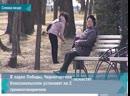 В Абакане начнут следить за парками и зонами отдыха