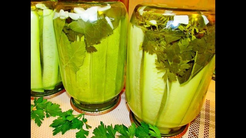 Ароматные пряные с чесночком зеленью КАБАЧКИ на зиму Отменная закусочка с картошечкой