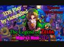 (3DS Play) The Legend of Zelda: Majora's Mask 3D