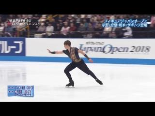 Japan Open 2018   Deniss Vasiljevs (LAT)   FS (1080P)