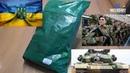Сухпай Армии Украины вар. ДПНП-1 Сухой паёк ИРП Украина