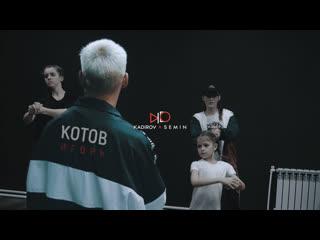 Made by Suede - Baby Shark (Игорь Котов - Мастер класс)