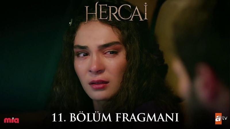 """Hercai on Instagram """"ReyyanıVerGönülüAl Sence Miran, Gönül'ü almak için Reyyan'dan vazgeçer mi Hercai 11. Bölüm Fragmanı 🦋 Yeni bölüm Cuma 20.3..."""