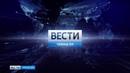 Вести Чăваш ен. Выпуск 22.05.2019