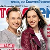 Антенна-Телесемь Коми