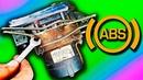 РЕМОНТ БЛОКА АБС (ABS) за 5 минут! Если не работает АБС в Мерседес и других марках! |24