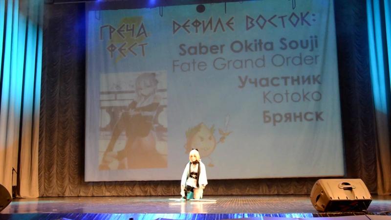 1.24 (194). Kotoko. Fate Grand Order - Saber Okita Souji. Брянск