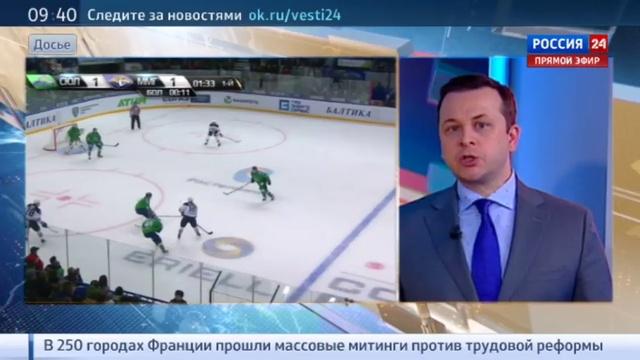 Новости на Россия 24 • Жаркий лед Кубка Гагарина: финал свел ЦСКА и Металлург