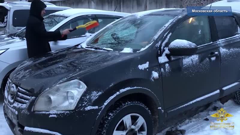 Подмосковные полицейские задержали подозреваемых в серии краж автомобилей на сумму более 1,5 миллионов рублей