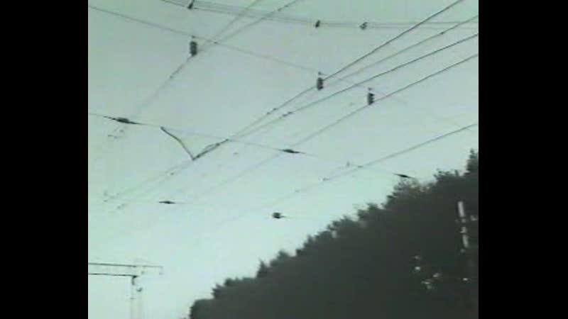 Контактная сеть электрифицированных железных дорог (1982) (Центрнаучфильм)