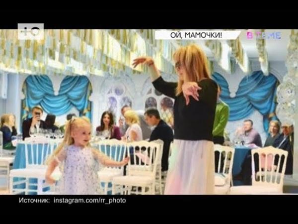ВТЕМЕ: Алла Пугачева станцевала на дне рождения внучки