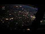 «Кругосветное путешествие» с борта МКС