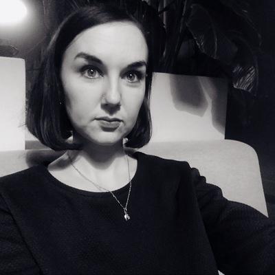 Ольга Леденева