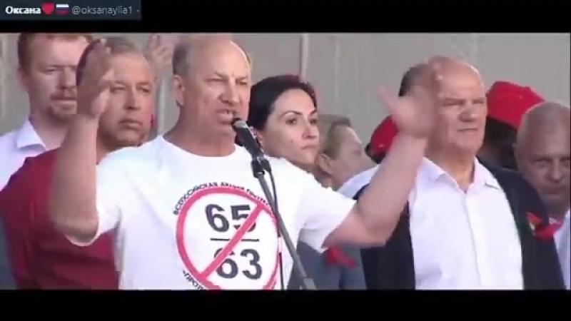 Член КПРФ Америкашкин напугал Путина, что выйдут миллионы. Почему они до сих пор не вышли?