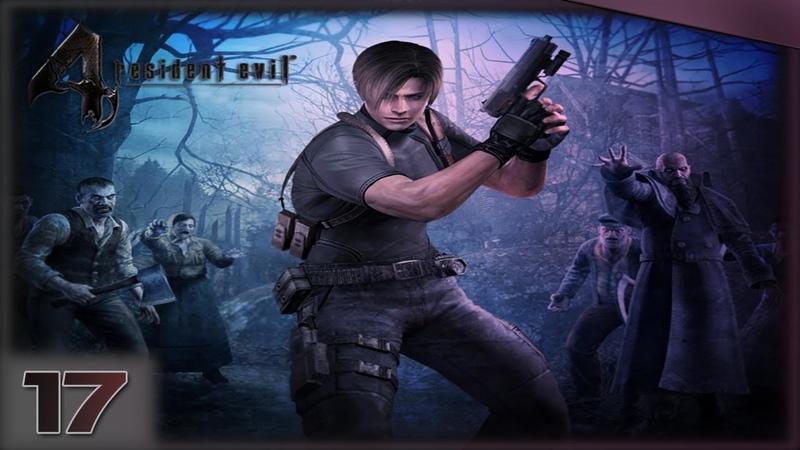 Resident Evil 4 - Рамон Салазар: Время пришло [Босс]