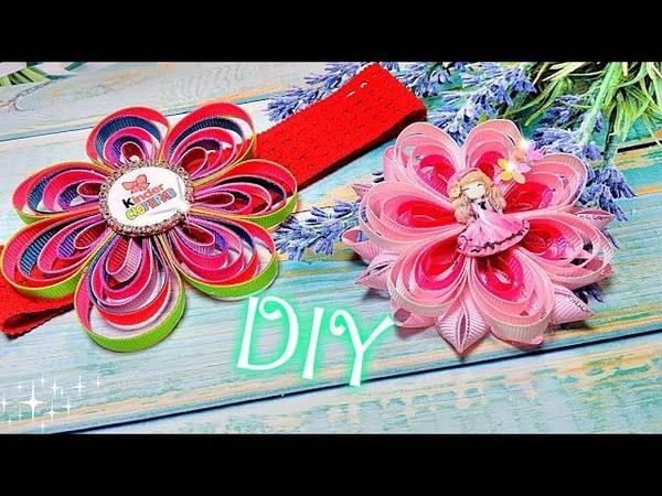 🍉🎀 2 DIY Украшение из узких репсовых лент 0.6 см, 🍓резинки для волос ,канзаши для самых маленьких