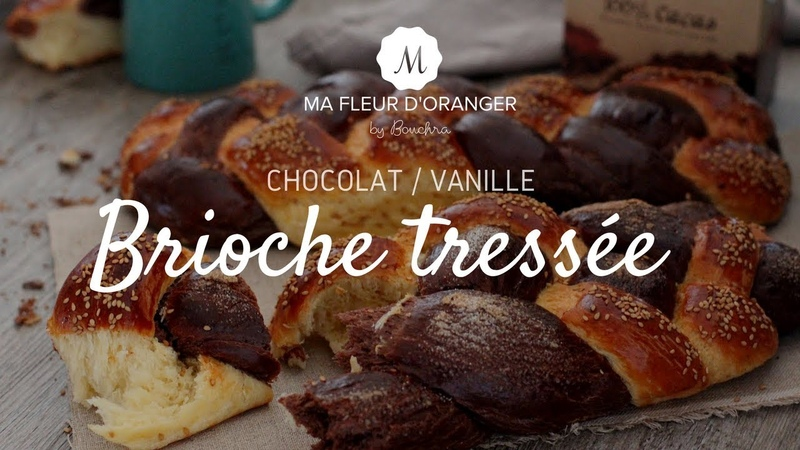 Дрожжевая сдобная булка- плетенка (бриошь) шоколадно- ванильная / Brioche tressée chocolat vanille (4 brins)