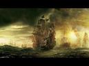 фильм Пираты исторические, приключения, про пиратов фильмы новинки кино 2017 смотреть онлайн