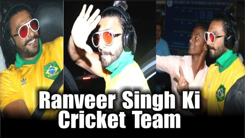 Apni Cricket Team Ranveer de Villiers Ke Sath Ranveer Singh Kar Rahe Hain Masti Film 83