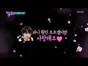 방탄소년단 진 김석진 해피투게더4 전화통화 BTS JIN Gets A phonecall while he was sleep