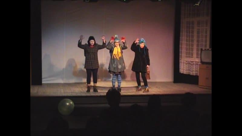 Номер из капустника к бенефису актера В.П. Ковтуна. няганский театр. 2011г.