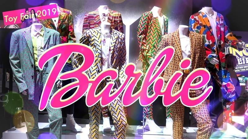TOY FAIR 2019: Barbie - BTS | Fashionistas | Dreamhouse | Mermaids more