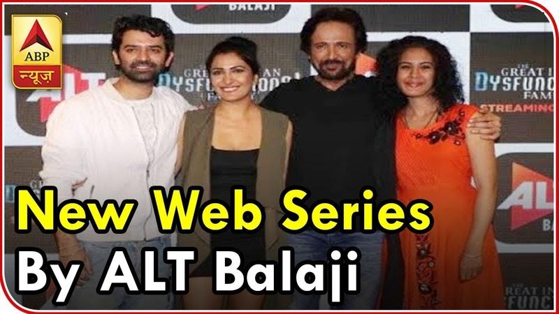 The Great Indian Dysfunctional Family: Barun Sobti, Kay Kay Menon Share Experience | ABP News