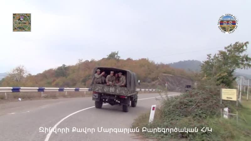 Սահմանապահ զինվորները, մեր դուխով արծիվները