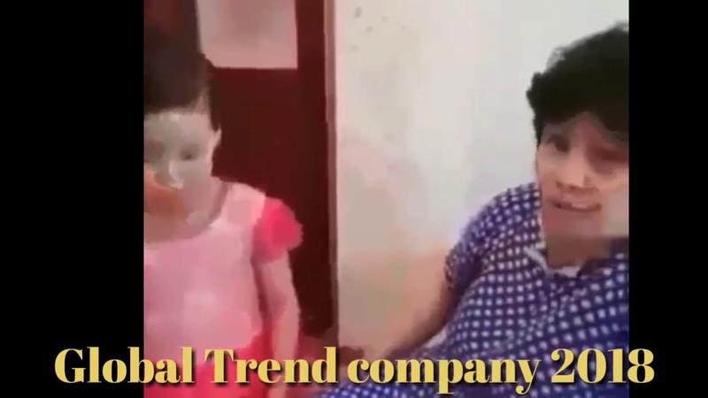 псориаз Global Trend company Псориаз