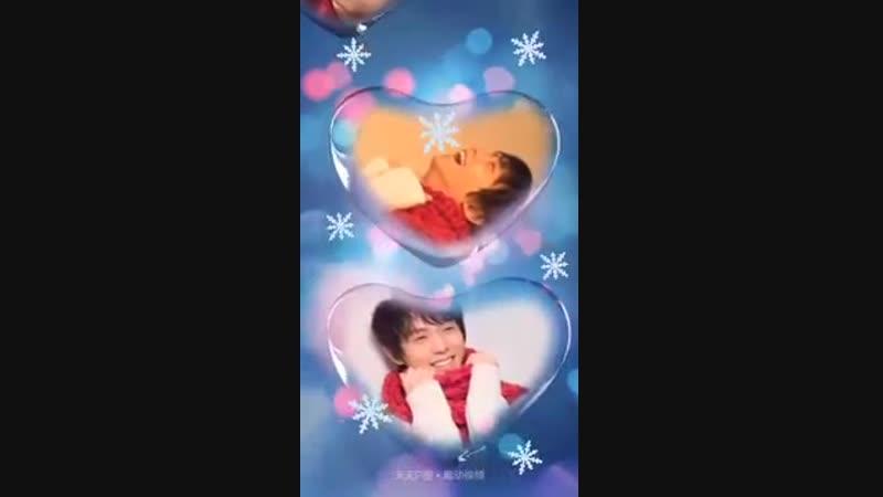 (羽生結弦 ) Yuzuru hanyu_ Merry Christmas.mp4