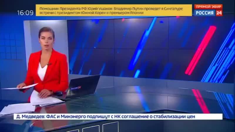 Валентина Матвиенко_ парламентарии РФ готовы к продолжению диалога с коллегами и