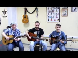 Ускорь освоение гитары в Romantic Sound!
