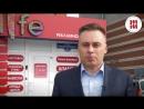 Директор рекламного агенства Лайф Виталий Красноштанов приглашает на Тюменскую марку