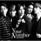 SHINee альбом Your Number