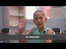 Отзывы Lata Artyom Liza Alina Kazakh courses