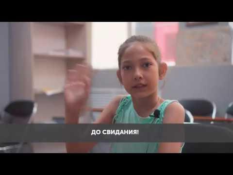 Отзывы - Lata, Artyom, Liza, Alina- Kazakh courses