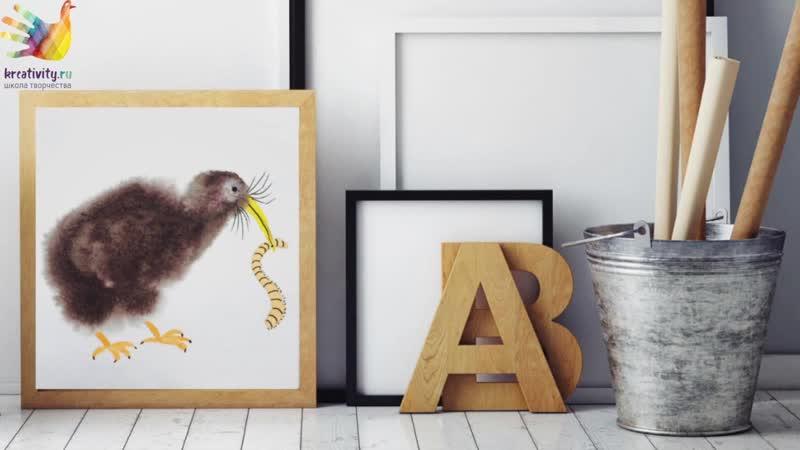 ПУШИСТИКИ (Часть 1. Рисуем птиц)