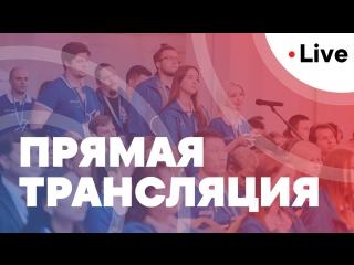 Live: Панельная дискуссия Молодежь сегодня: успешные практики общественных проектов