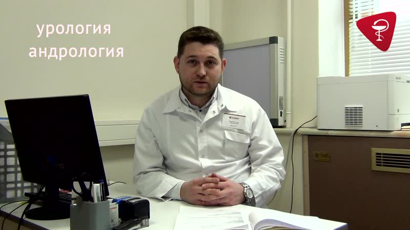 врач уролог андролог Миннабетдинов Илдар Ульяновск Академия